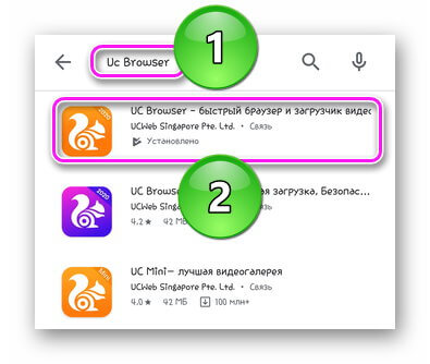 Запрос UC Browser