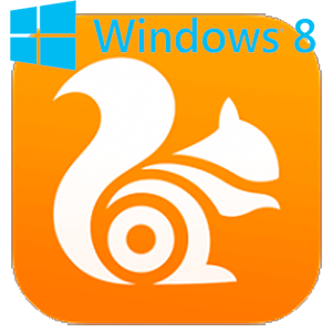 uc-browser-dlya-windows-8