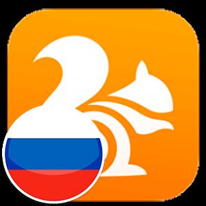 uc-browser-na-russkom-yazyke