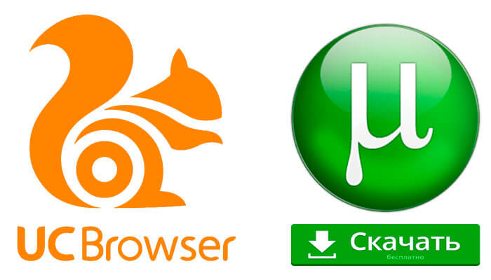 uc-browser-torrent-versiya