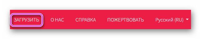Загрузка расширения с сайта