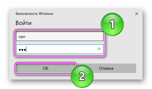 Проверка безопасности Windows