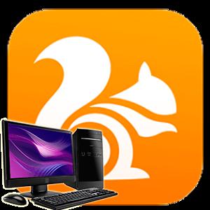 uc-browser-dlya-kompyutera