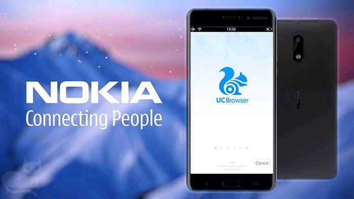 uc  browser запускается на телефоне нокиа