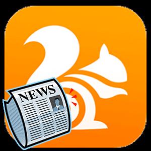 kak-otklyuchit-novosti-v-uc-browser